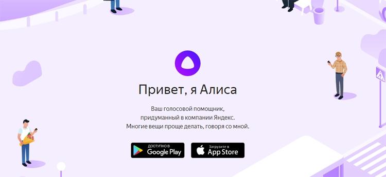 ПроSoft