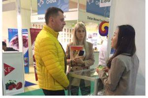 Компания «Daeryuk Food» встретилась с своими зарубежными потребителями на продовольственной выставке 2020 года.
